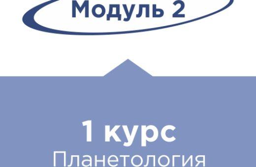 Moduli_002